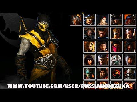 Mortal Kombat DOTE - Scorpion - БОМБЯЩЕЕ ПРОХОЖДЕНИЕ (ссылка на скачку)