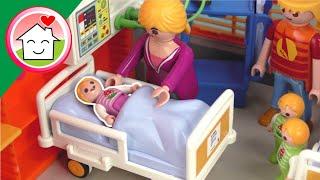 منى في المستشفى - عائلة عمر - جنه ورؤى