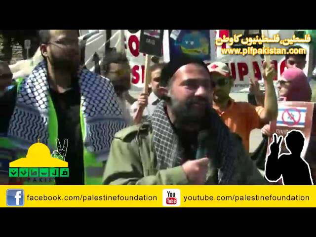 PLF Al-Quds Rally Toronto -Speech by Moulana Hassan Mujtaba Rizvi - English