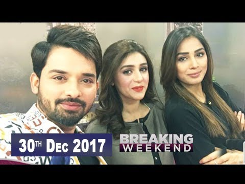 Breaking Weekend - 30th December 2017 - Ary Zindagi