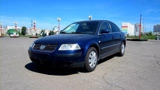 2001 Volkswagen Passat. In depth tour, Test Drive.