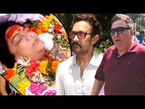 Thumbnail: Full Video: Emotional Aamir Khan And Others At Reema Lagoo's Funeral