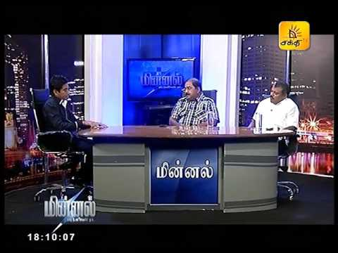 Minnal Shakthi TV 07th May 2017