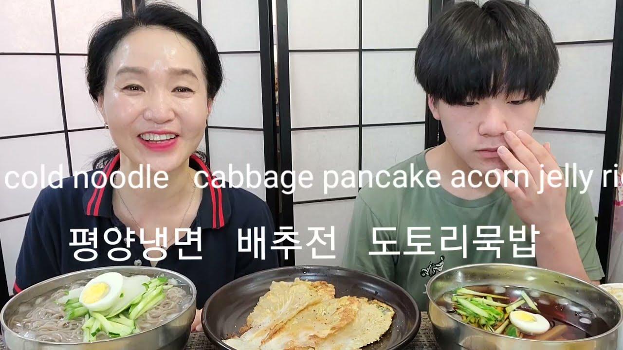 여름 밥상 평양냉면 도토리묵밥 배추전 Summer menu ice noodle n acorn jelly rice mukbang
