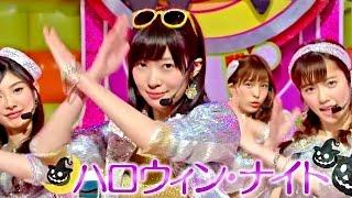 "2015.08.12 ON AIR / Full HD (1920x1080p), 60fps AKB48 41st Single ""Halloween Night"" (26/08/2015 Released) 【出演】 AKB48 指原莉乃/渡辺麻友/島崎 ..."