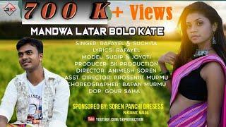 Mandwa Latar Bolo Kate Full Video ll Latest Santali Video 2019 ll SK Production ll