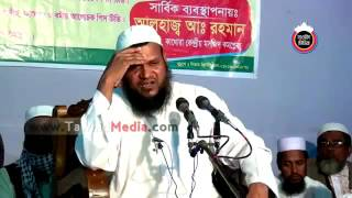 Bangla Waz Short Video Collection