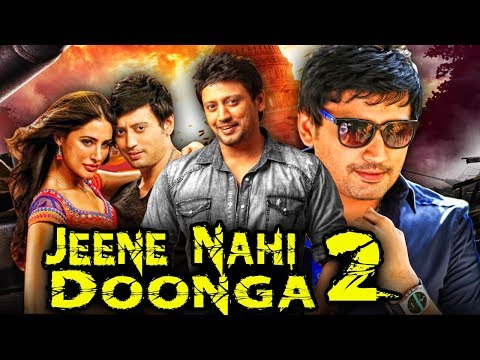 Jeene Nahi Doonga 2 (Saagasam) Tamil Hindi Dubbed Full Movie | Prashanth, Amanda Rosario