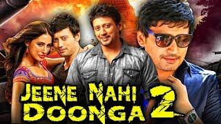 Jeene Nahi Doonga 2 (Saagasam) Tamil Hindi Dubbed Full Movie | Prashanth, Amanda Rosario