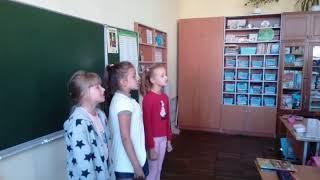 ''Україно моя'' (Рідна матінка земля) - 4-Б клас 7-школа (урок музики) м.Стрий