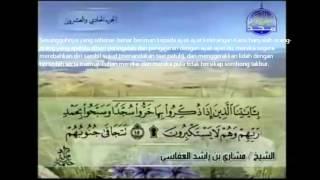 Surah Al-Sajdah oleh Mishary Rashid Al-Afasy Dengan Terjemahan Bahasa Malaysia