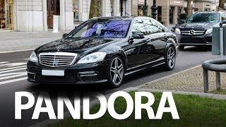 Mercedes W221 автозапуск Pandora DXL 5000 pro + Neoline x53