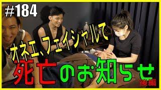 東京神エステ100選のサロンの選出の隠れ家エステサロン 「Allige」にお...