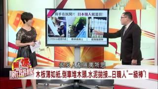 美女富豪偷運核原料送北韓?