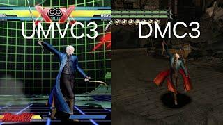 ULTIMATE MARVEL VS CAPCOM 3 vs Devil May Cry 3 Vergil Skills Comparison / UMVC3とDMC3のバージルの技モーション比較