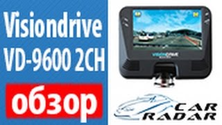 Full HD видеорегистратор VisionDrive VD-8000HDS 2CH. Купить VisionDrive VD-8000HDS 2CH по лучшей цене 13990,00 руб