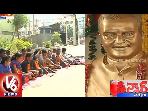Students Protest Over Constructing NTR Statue in SRR & CVR College | Teenmaar News