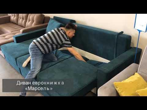 Магазин диванов|Угловые диваны|Прямые диваны