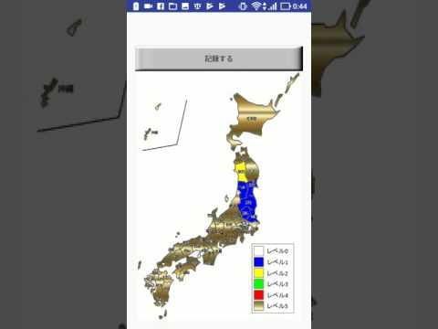 黄金伝説日本地図情報まとめ Google Play のアプリ