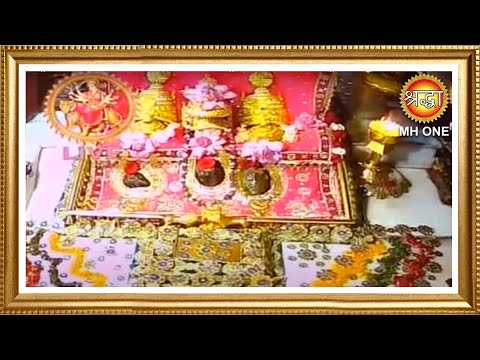 Video - Live Mata Vaishno Devi aarti from Bhavan।।माता वैष्णो देवी आरती।।2 August 2020