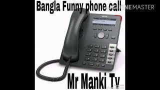 Video Bangla Funny phone call prank video download MP3, 3GP, MP4, WEBM, AVI, FLV Juli 2018