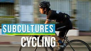 For The Love Of Cycling - SubCultures