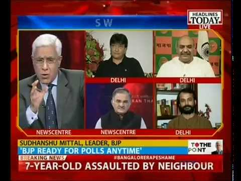Fresh Polls Likely in Jan-Feb-2015 In Delhi:Who Will Win the Capital Test?(HT,04-Nov-14)-Final