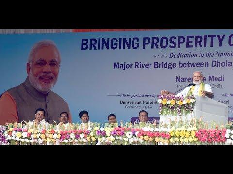 PM Modi at the inauguration of Dhola - Sadia Bridge across River Brahmaputra