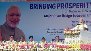 PM Modi at the inauguration of Dhola - Sadia Bridge across River Brahmaputra | PMO