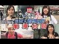 【TOMIGA日本街訪】一生人必說中二病對白 連日本人都會想用的動漫台詞!(附中文日文字幕) - YouTube