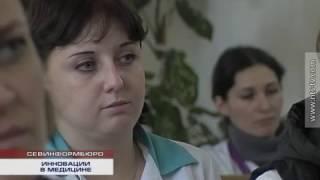 видео Первая градская больница – ГКБ № 1 имени Н.И. Пирогова