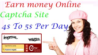 How to Make Money Captcha Entry Best Site $4 to $5 Dollar Per Day Easy Way
