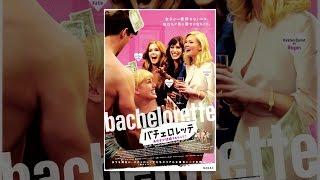 バチェロレッテ あの子が結婚するなんて! (日本語吹替版) thumbnail