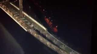 Sf Bay Bridge Opens 09.02.13