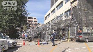 死者2人けが143人 台風24号の列島縦断で被害拡大(18/10/01)