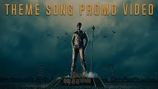 Thimiru Pudichavan - Theme Song Promo Video