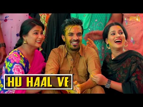 Hu Haal Ve   Teshan   Ammy Virk   Gurlej Akhtar   Happy Raikoti   Diljott   White Hill Music
