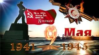 День Победы 2017 --- Футаж --- Заставка 1080 HD к 9 мая