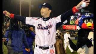 ヤクルト宮本慎也選手の引退試合を現地で観戦した磯山さやかと松村邦洋...