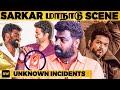 "SARKAR MASS SCENE: ""100 Thalapathy Fans with Vijay"" - ECR Saravanan Reveals! |MY372"