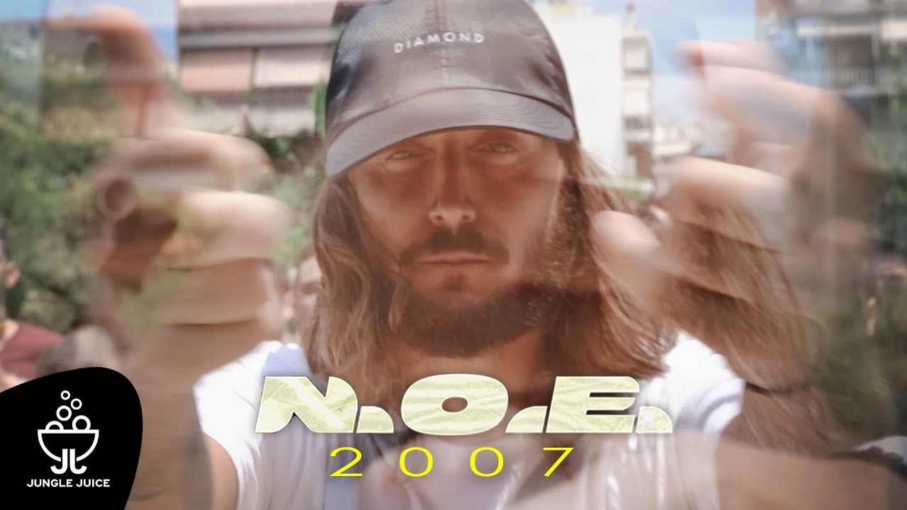 Download N.O.E. - 2007 (Official Video Clip)