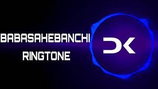 Babasahebanchi Ringtone ~ DJ NIK ~ || DJ KUNAL ||