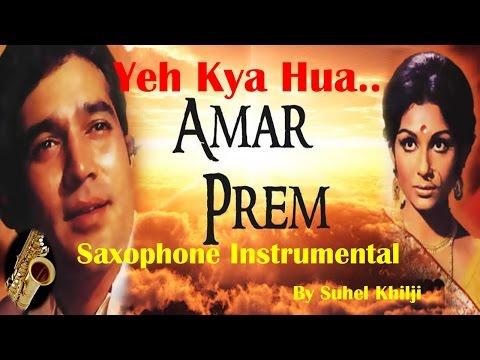 #69:-Yeh Kya Hua | Amar Prem|Kishore Kumar| Best Saxophone cover Mp3