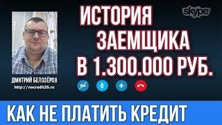 видео ОТП Банк (Украина)