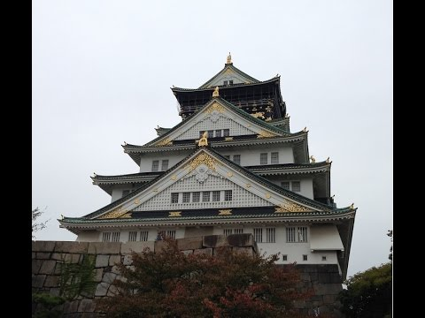 Japan 2014 - Osaka and Day Trip to Kyoto