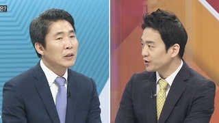 [뉴스포커스] '육절기 살인사건'…자식학대 '인면수심'…
