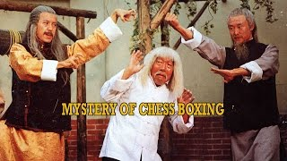 Wu Tang Collection Mystery Of Chess Boxing