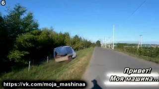 видео Автоюмор. Обращение к дачникам