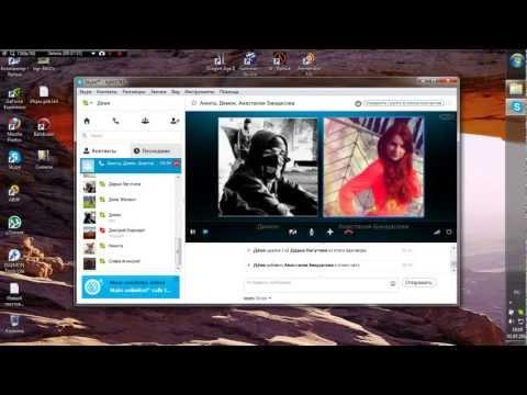 интим знакомства по skype