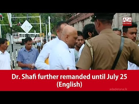 Dr. Shafi Further Remanded Until July 25 (English)